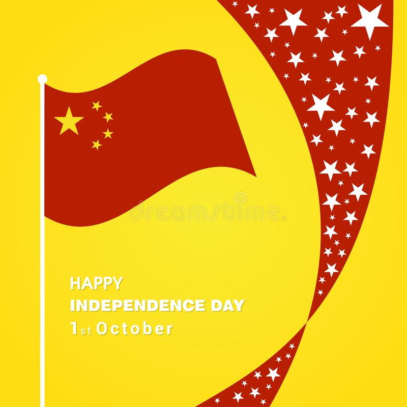 China Independence day design card vector vector illustration