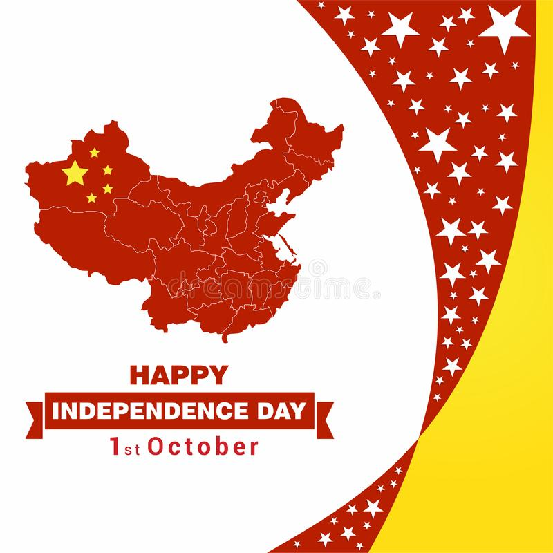China Independence day design card vector stock illustration