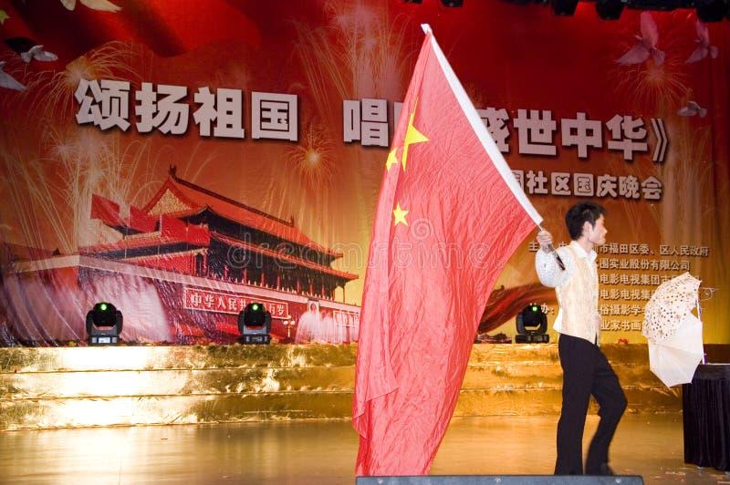 China - Indpendence Anniversary