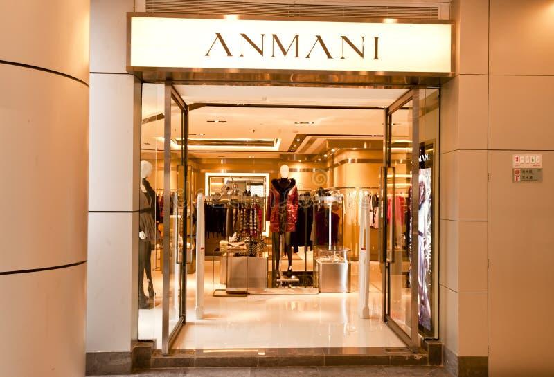 China: Loja de ANMANI fotografia de stock royalty free