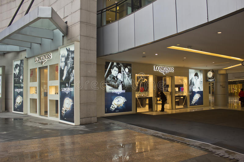 China: LONGINES stock afbeelding