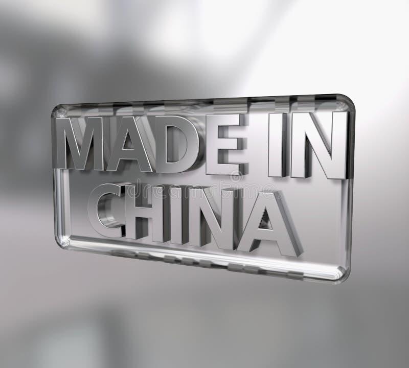 china made 皇族释放例证