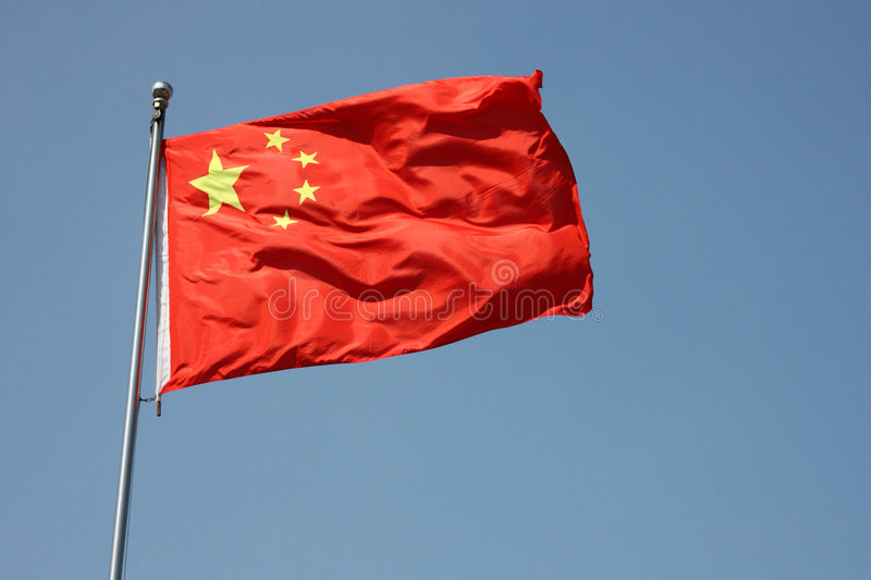 China-Markierungsfahne lizenzfreies stockbild