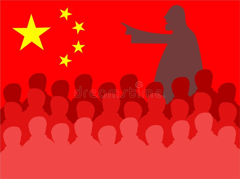 China meeting stock illustration