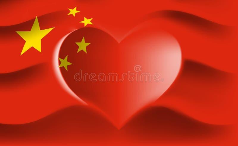 China mit Liebe Chinesische Staatsflagge mit geformten Wellen des Herzens Hintergrund in den Farben der chinesischen Flagge Herzf vektor abbildung