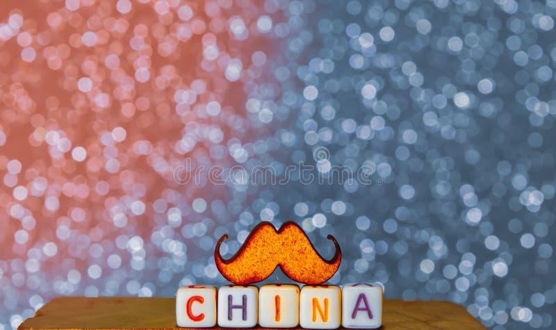 china Mustache,bigode chinês e belo fundo,texto escrito china,texto chinês em madeira,china famosa fotos de stock royalty free
