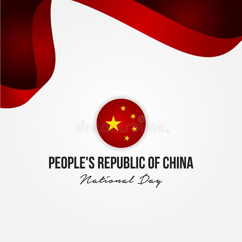 China National Day Vector Design Template vector illustration