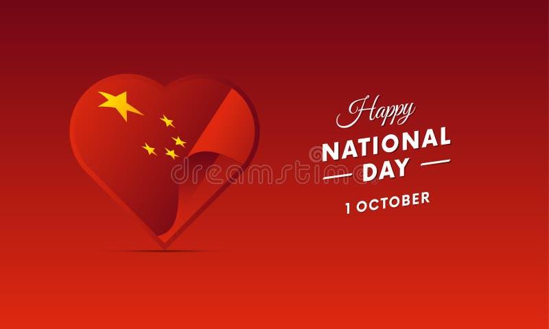 China National day. Vector illustration. royalty free illustration