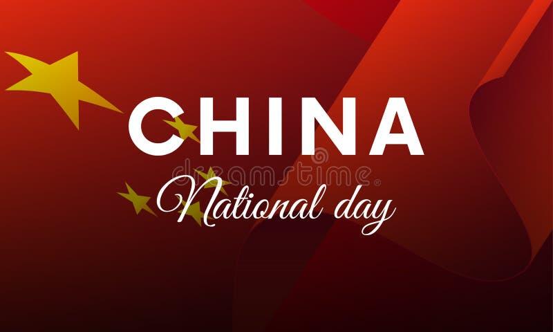 China National day. Vector illustration. vector illustration
