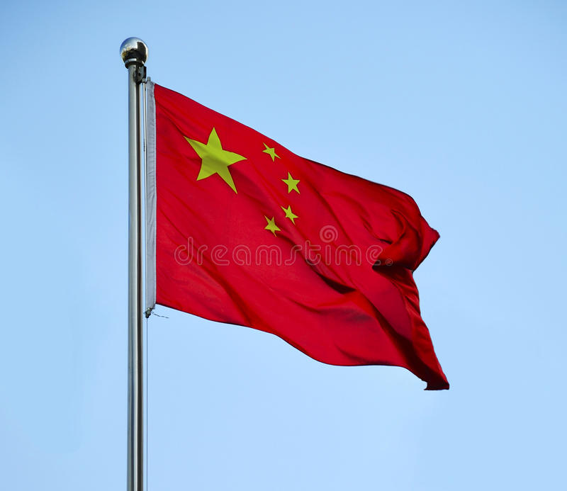 Download China National Flag stock image. Image of wellow, wind - 20586055