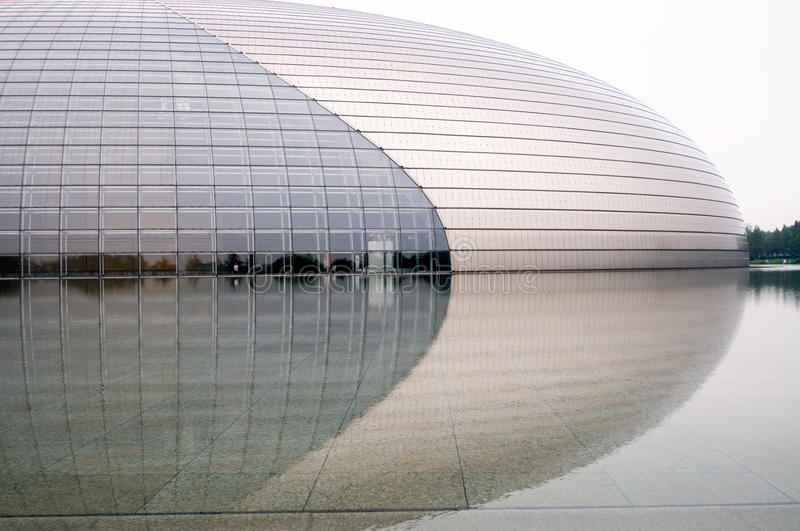 Download China National Grand Theatre Royalty Free Stock Photos - Image: 13665428