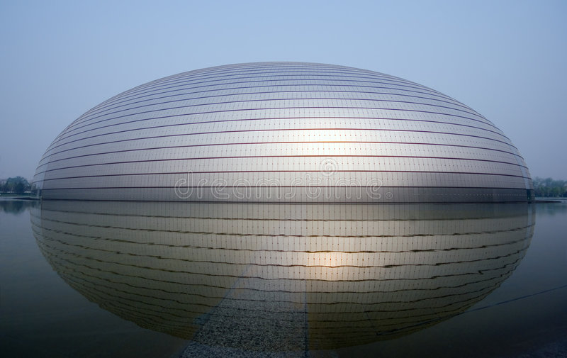 Download China National Grand Theatre Stock Photo - Image: 5086466