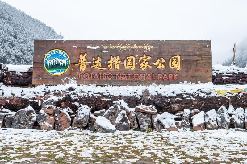 China national park royalty free stock photography
