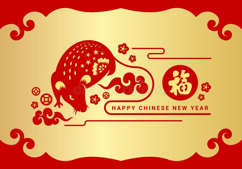 China new year 2020 banner with red gold rat chinese zodiac on cloud Flower and money coin  on gold  background and china word. Mean good fortune vector design royalty free illustration