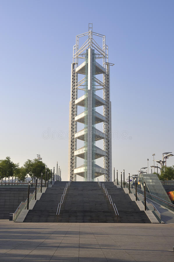 China Olympic Park Tower in Beijing
