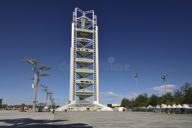 China Olympic Park TV Tower In Beijing Editorial Stock Photo