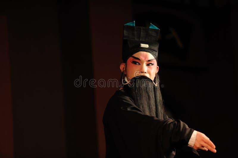 China opera actor. With long black beard stock photo