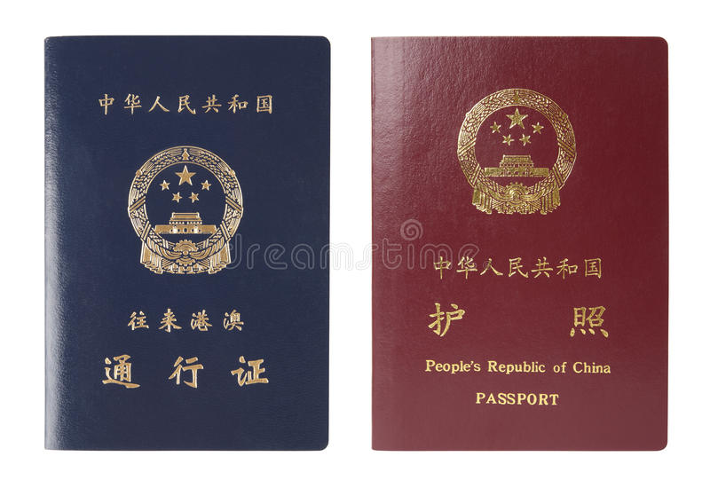 China passport. Two chinese passport, which the blue for the China motherland people enter Hong Kong and Macao stock images