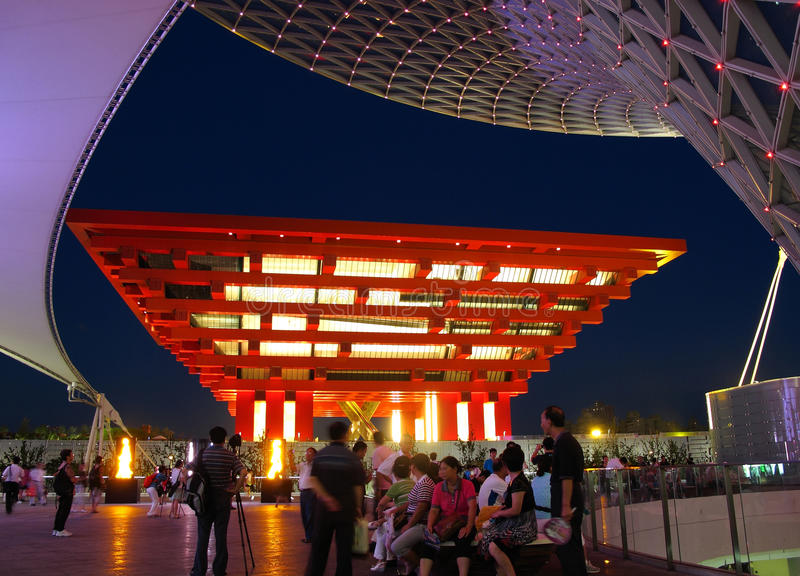 Download China Pavilion Editorial Photography - Image: 15951867