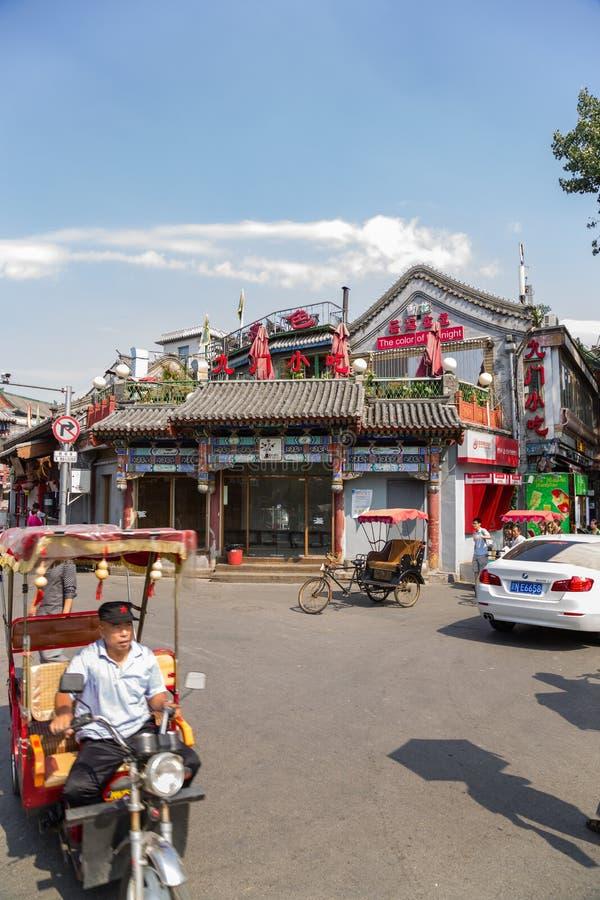 China, Pekín Calle Yandai Xiejie de las compras imagen de archivo