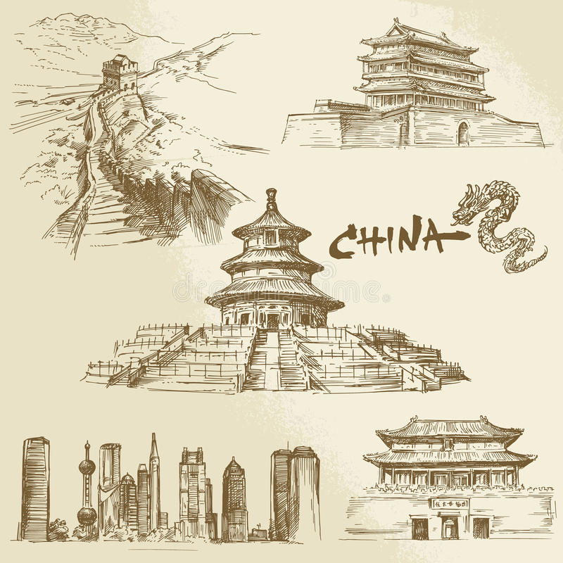China, Peking ilustração stock