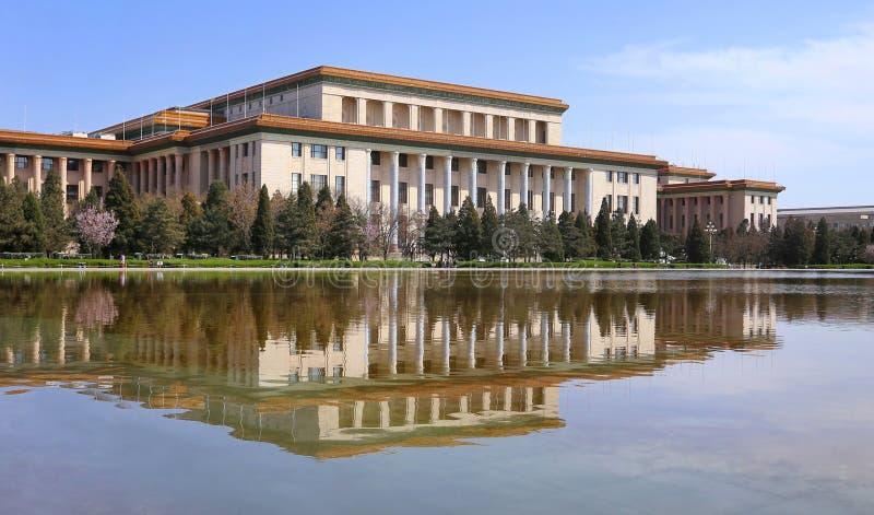China Peking die Große Halle des Volkes stockfotografie