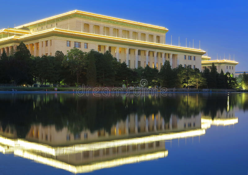 China Peking die Große Halle des Volkes lizenzfreie stockbilder