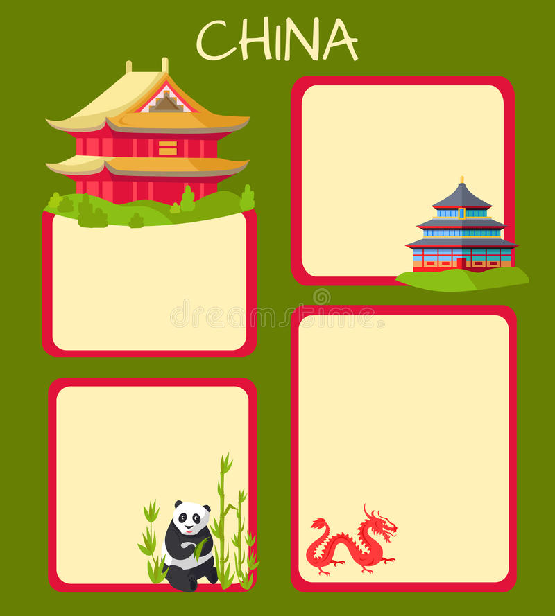 China Poster with Empty Spaces and Oriental Signs vector illustration