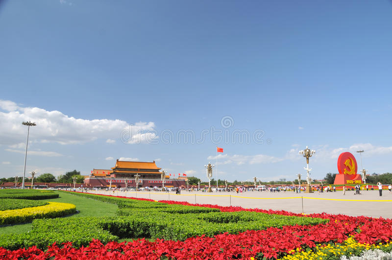 China Is Preparing For The 90th On Tiananmen Editorial Photography