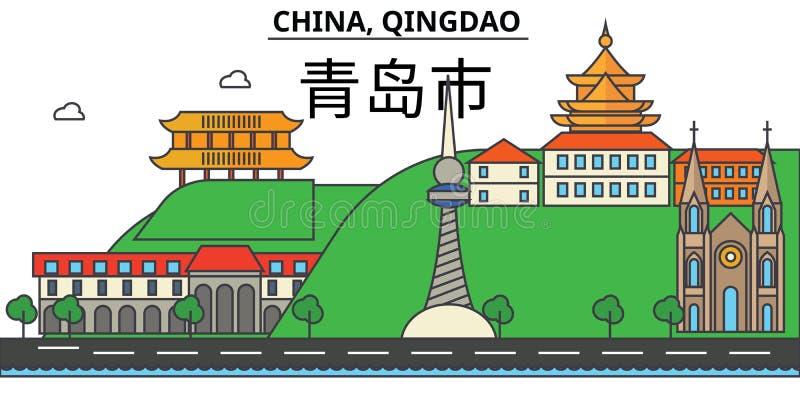 China, Qingdao De architectuur Editable van de stadshorizon stock illustratie