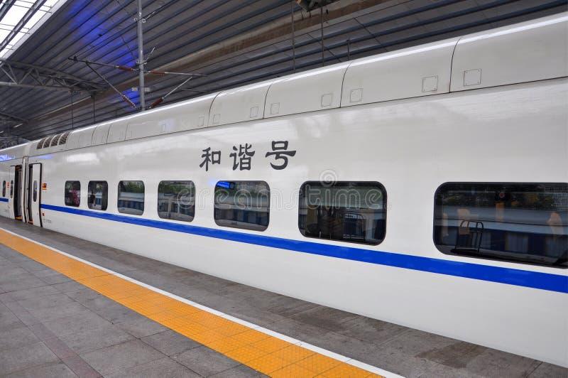 China Railway Highspeed 5 train in Beijing, China. China Railway Highspeed 5 train in Beijing Railway Station in Beijing, China stock photo