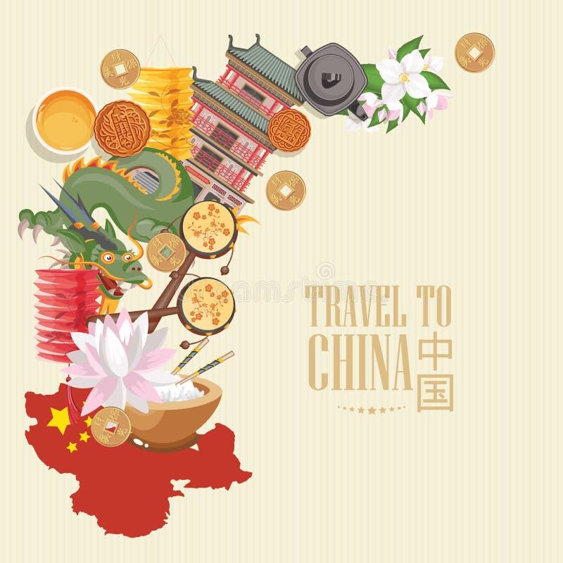 China-Reisevektorillustration mit chinesischer Karte Chinese stellte mit Architektur, Lebensmittel, Kostüme, traditionelle Symbol lizenzfreie abbildung