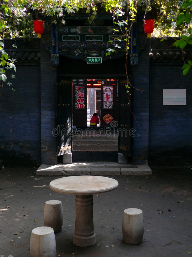 Download China's Ancient City Of Pingyao Editorial Stock Photo - Image: 26615488