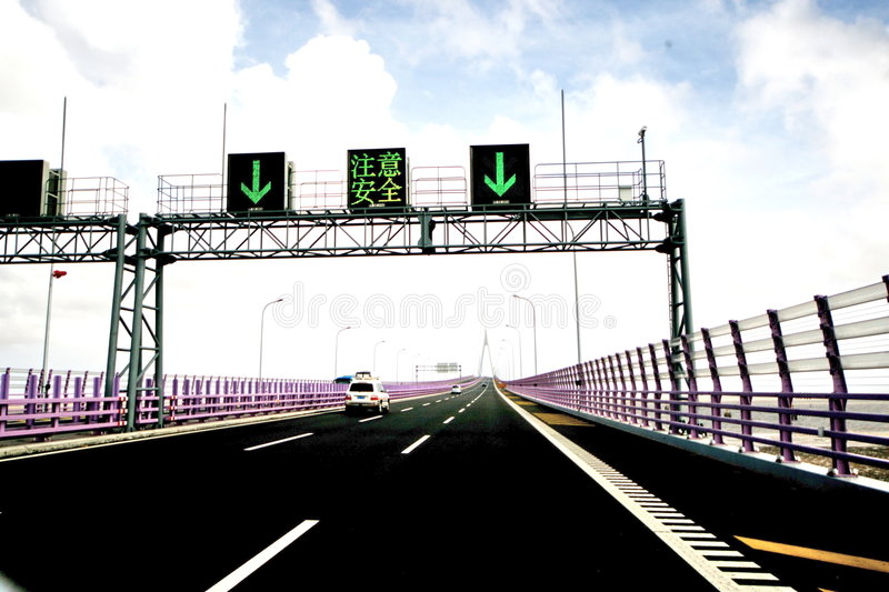 Download China's Hangzhou Bay Bridge Stock Photo - Image: 9199304
