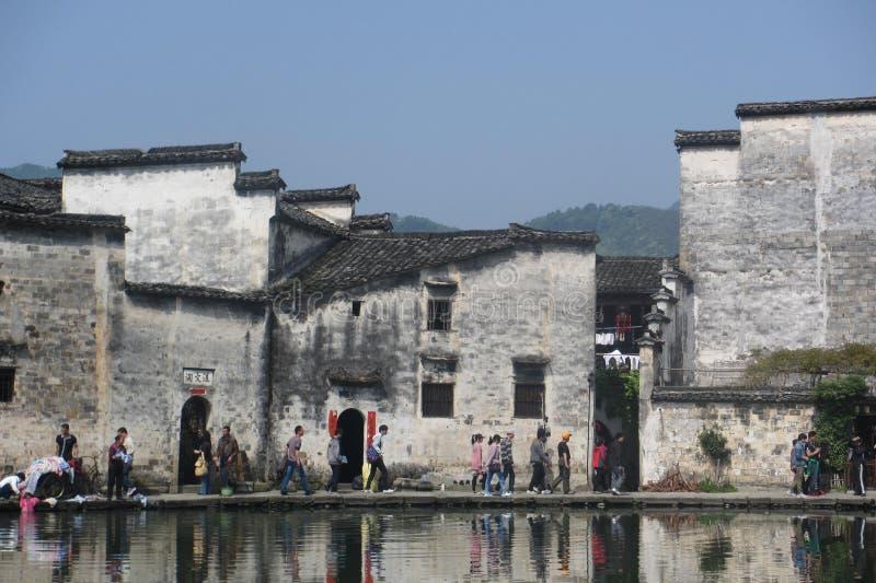 Download China's Huang Shan Hong Cun Editorial Photo - Image: 29692201