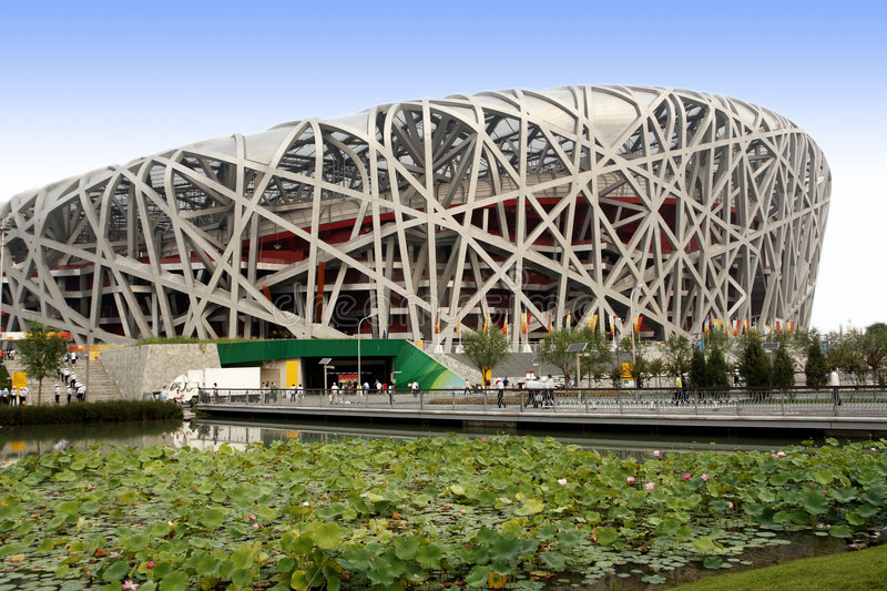 China's National Stadium. The bird nest in september royalty free stock images