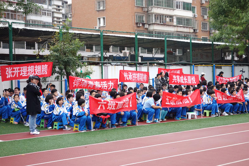 China-scool Sportsitzung lizenzfreie stockbilder