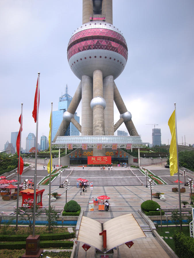 China Shangai, torre oriental de la perla TV fotografía de archivo