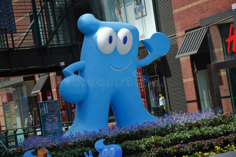 CHINA SHANGHAI WORLD EXPO 2010 MASCOT HAIBAO royalty free stock photo