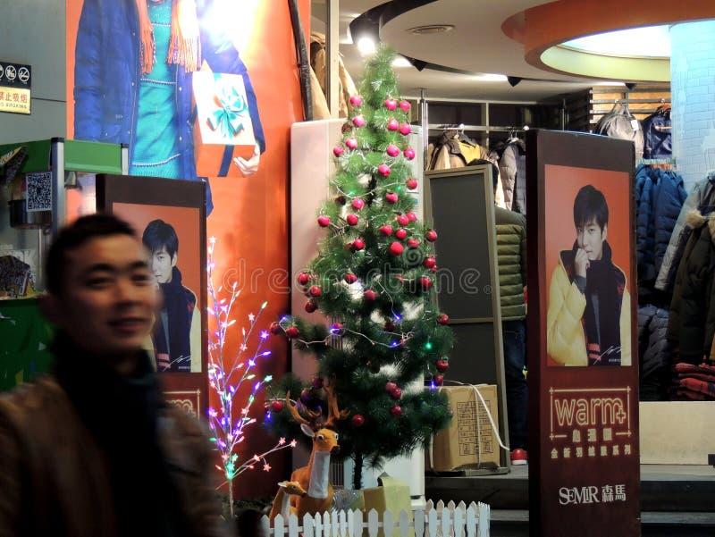 China shop Christmas tree royalty free stock image