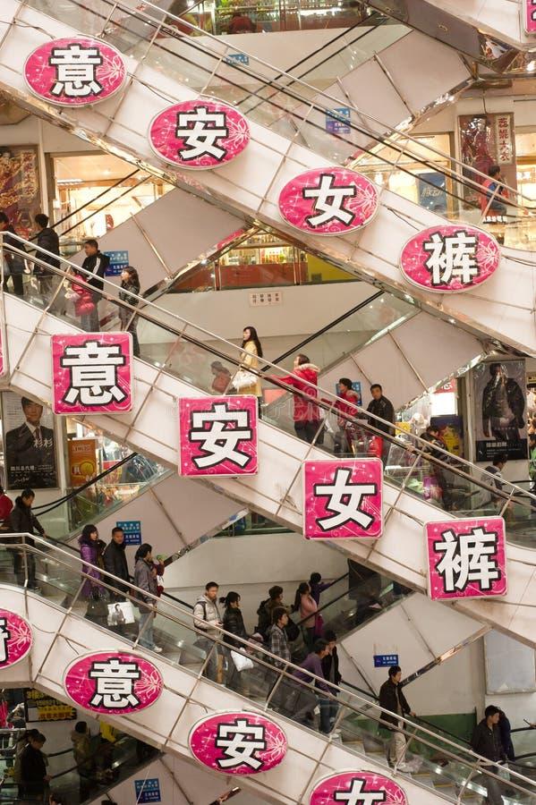 CHINA: shopping mall royalty free stock photography