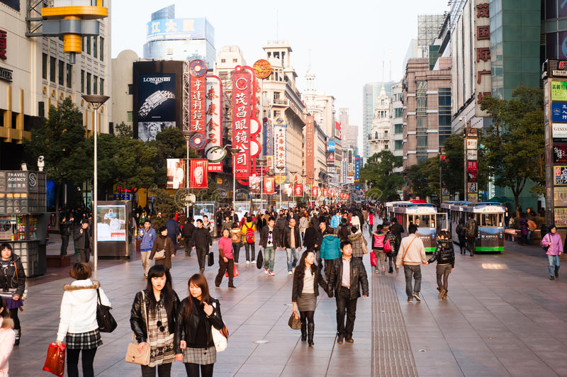 Download CHINA: Shopping In Shanghai Editorial Photography - Image of finance, asian: 23969157