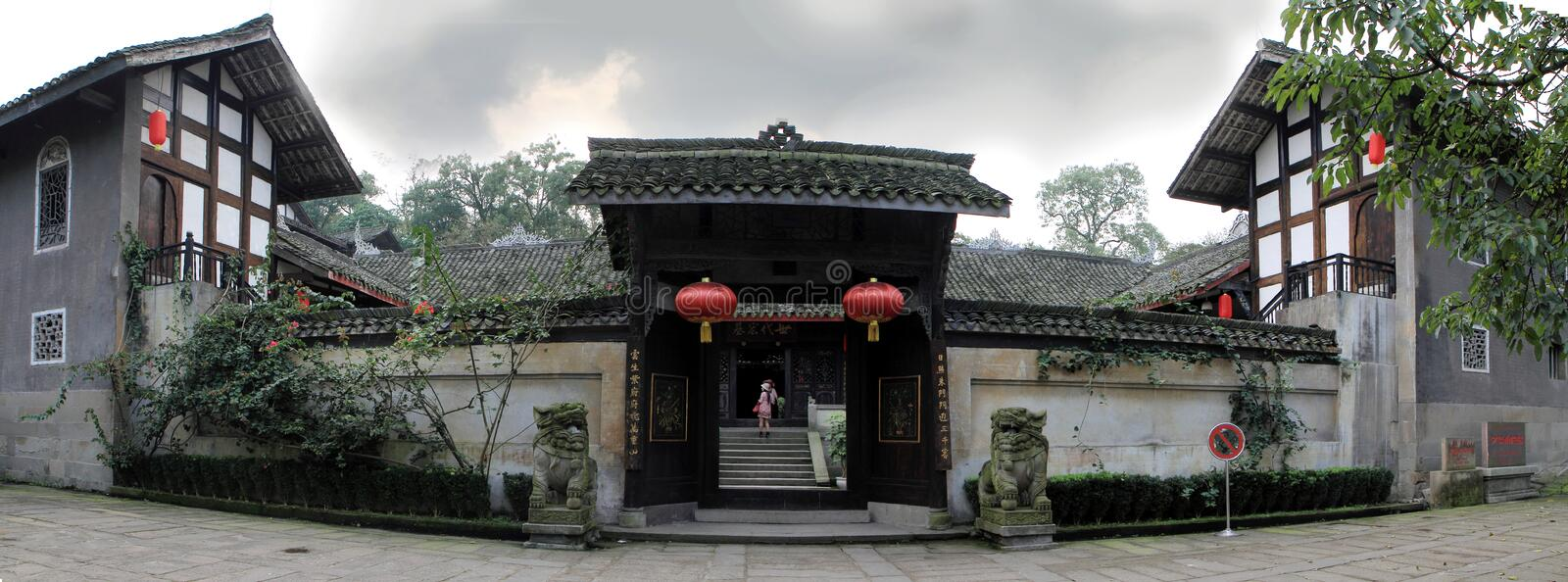 China Sichuan ancient residential door. Sichuan Province south of the ancient folk houses, built in the Ming Dynasty Wanli is a national key cultural relics stock photos