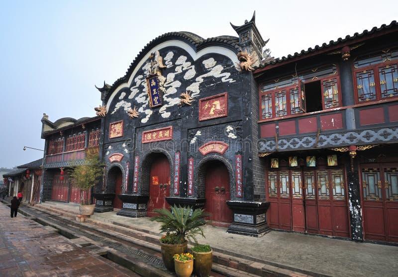 China sichuan Village , LuoDai, Chengdu royalty free stock image