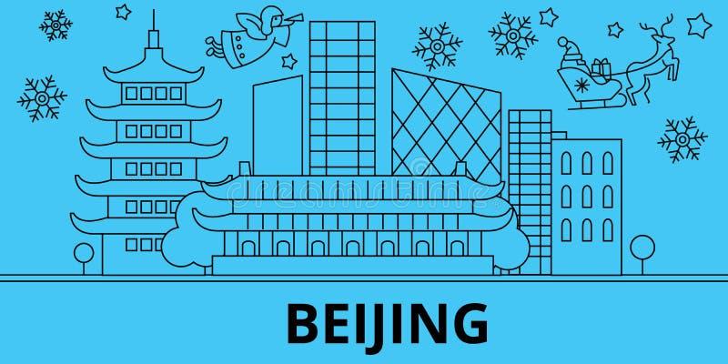 China, skyline dos feriados de inverno do Pequim O Feliz Natal, ano novo feliz decorou a bandeira com Santa Claus China, Pequim ilustração royalty free