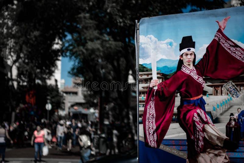 China-Stadt in Buenos Aires lizenzfreie stockfotografie