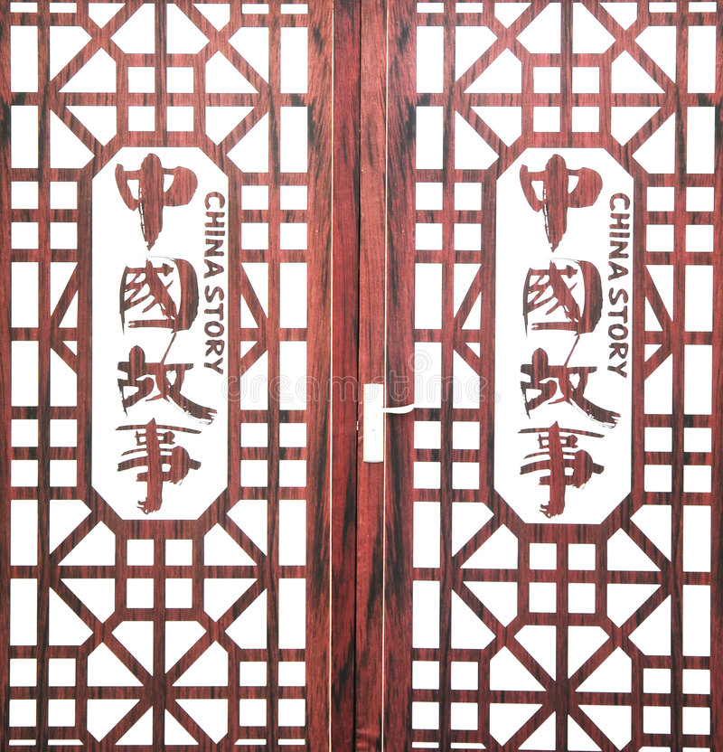 China story. Topic,traditional wood door with chinese words royalty free stock images