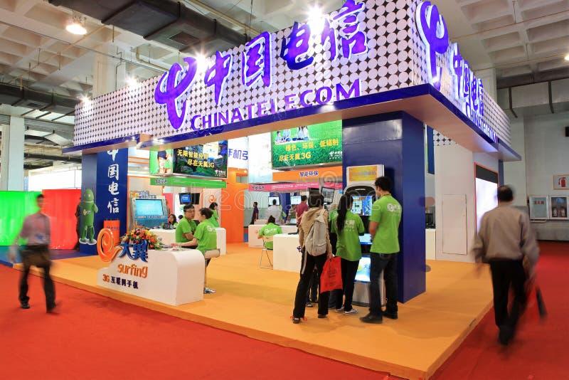 China Telecom stock photos