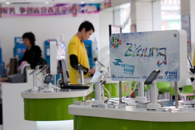 Download China Telecom Shop Editorial Photography - Image: 23965832