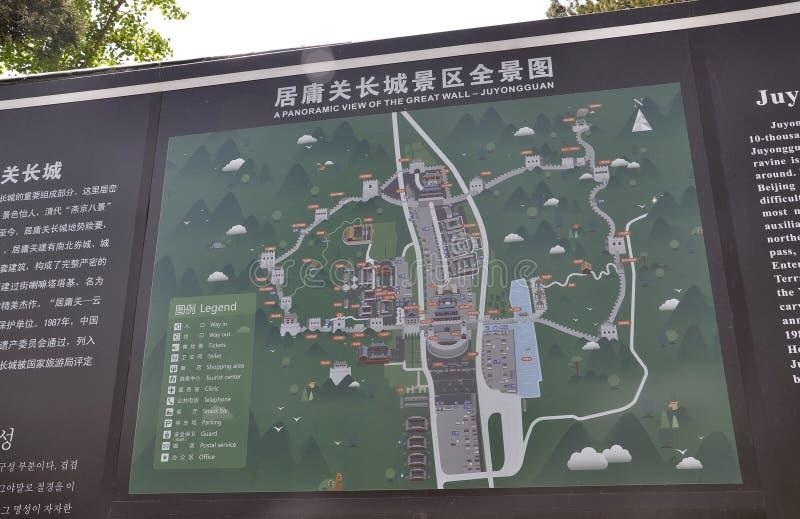 China,6th may: The historical Great Wall Map at Juyongguan Pass. Close up panoramic view of the Great Wall masterpiece at Juyongguan Pass a Unesco World Heritage royalty free stock photo